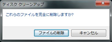 WS001286