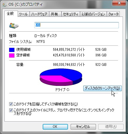 WS001289