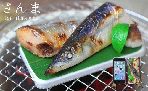 秋刀魚が旬の季節ですね。iPhone 5c向け食品サンプルカバーでご飯がウマい