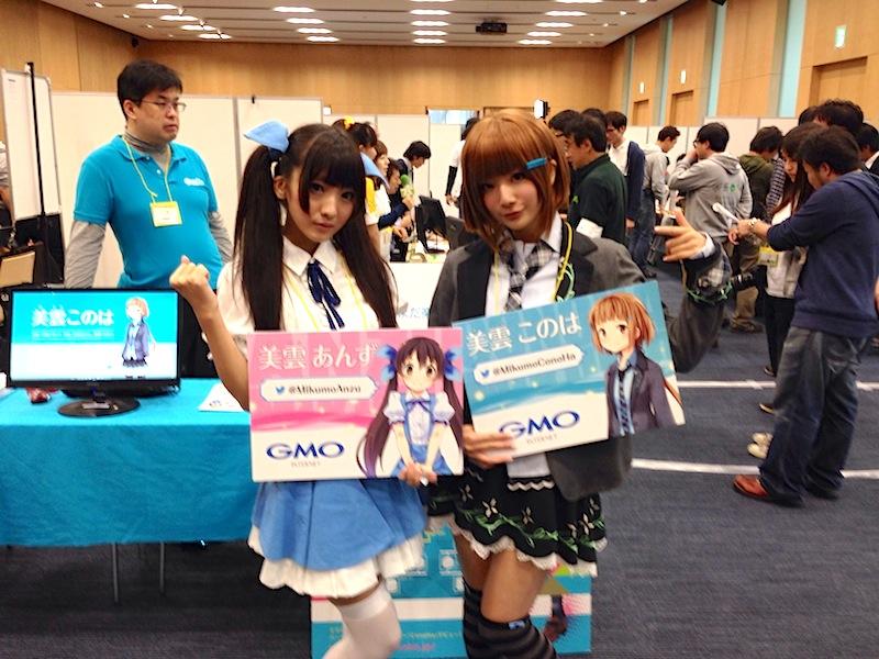 モバイルOSがアツい!Android関連の日本最大級のイベント『ABC 2013 Autumn』に参加しました #abc2013a