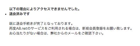 スクリーンショット 2013-10-08 20.46.51