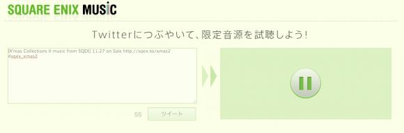 スクリーンショット 2013-11-10 12.18.29