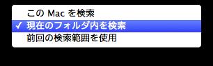 スクリーンショット 2013-11-18 21.32.40