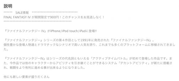 スクリーンショット 2013-11-06 14.23.42