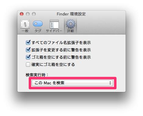 スクリーンショット_2013-11-18_21.32.24