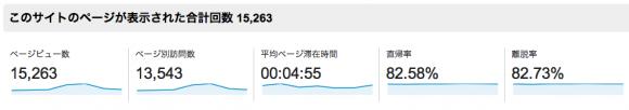 スクリーンショット 2013-11-09 00.08.56