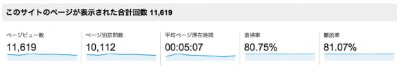 スクリーンショット 2013-11-03 14.35.42