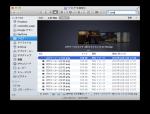 Mac OS X、Finderのファイル検索実行時の対象を現在のフォルダにする方法
