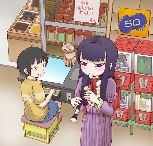 癒しのBGMが満載なスクウェアのアレンジアルバム『Cure SQ Vol.1 Holiday』
