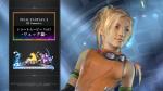 FFX HDリマスター ショートムービーVol.4〜8追加