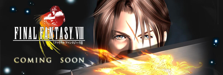 いよいよ日本にも『FFVIII for PC』ティザーサイトがオープン