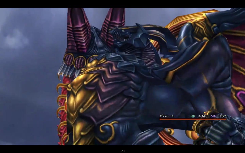 FFX HDリマスター ショートムービーVol.9〜13追加。ツノなし!ツノなしィ!