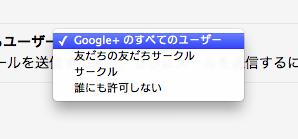 スクリーンショット 2014-01-10 10.45.10