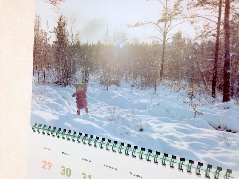 週間アクセスランキング(2014年1月4日〜1月10日)
