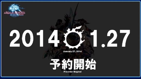 スクリーンショット 2014-01-28 08.13.03