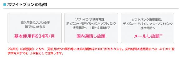 スクリーンショット 2014-01-04 09.02.34