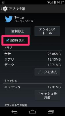 2014-02-12_01_27_38