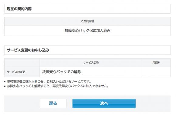 スクリーンショット 2014-02-02 16.19.18