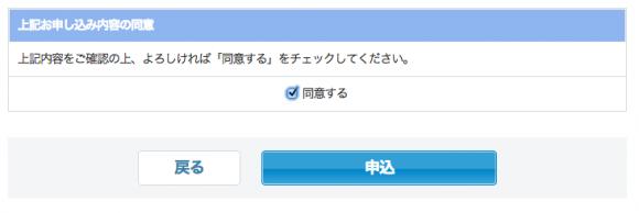 スクリーンショット 2014-02-02 16.20.50