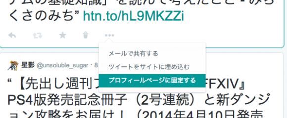 スクリーンショット 2014-04-09 11.01.10