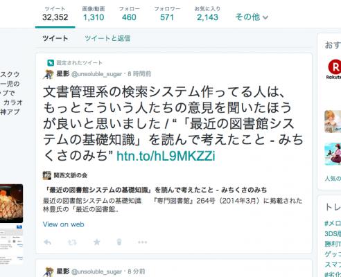 スクリーンショット 2014-04-09 11.01.41