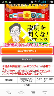 2014-04-02_11_01_11