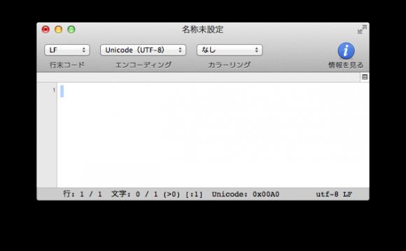 スクリーンショット 2014-04-28 17.44.59