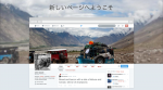Twitter、新デザインのプロフィールページを全ユーザーに提供開始