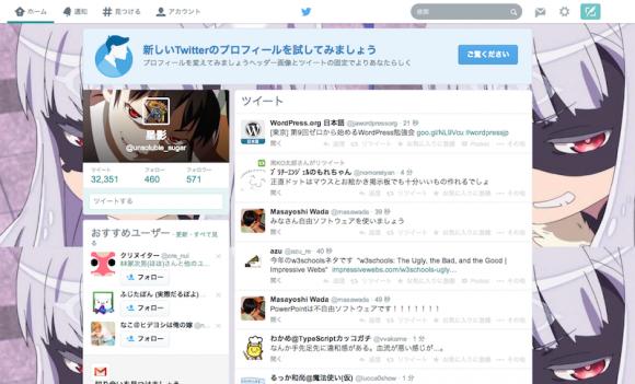 スクリーンショット 2014-04-09 10.49.44