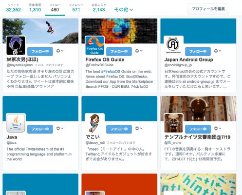 スクリーンショット 2014-04-09 10.57.10