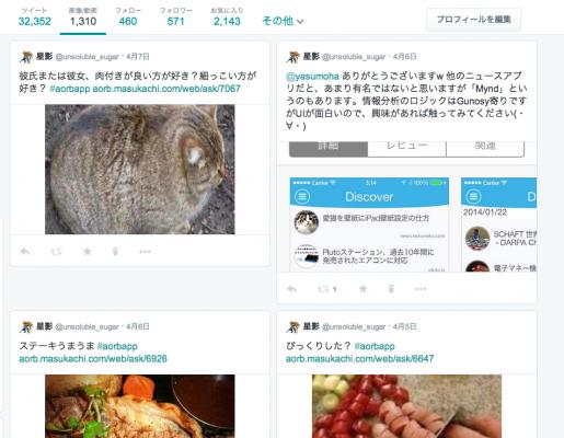 スクリーンショット 2014-04-09 10.57.30