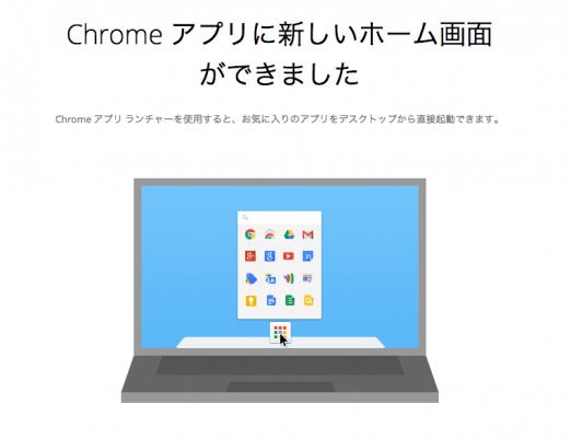 スクリーンショット 2014-04-21 14.32.28