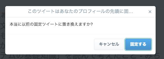 スクリーンショット 2014-04-09 11.01.20