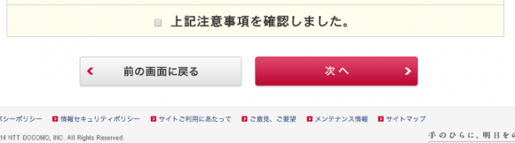 スクリーンショット 2014-04-20 10.10.39