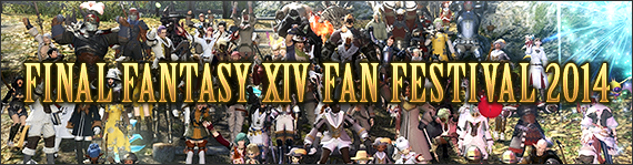新生FFXIV 初の大規模イベント『FINAL FANTASY XIV FAN FESTIVAL 2014』今秋開催決定。東京では11月下旬に