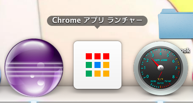 スクリーンショット 2014-04-21 14.33.37