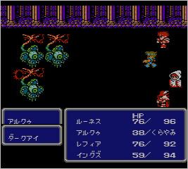 ニンテンドー3DS バーチャルコンソールにファミコン版『FFIII』が登場