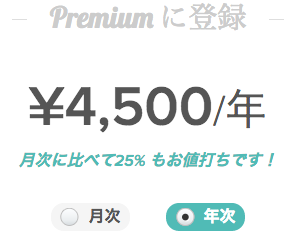 スクリーンショット 2014-05-29 01.41.24