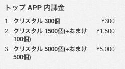 スクリーンショット 2014-05-15 11.20.25