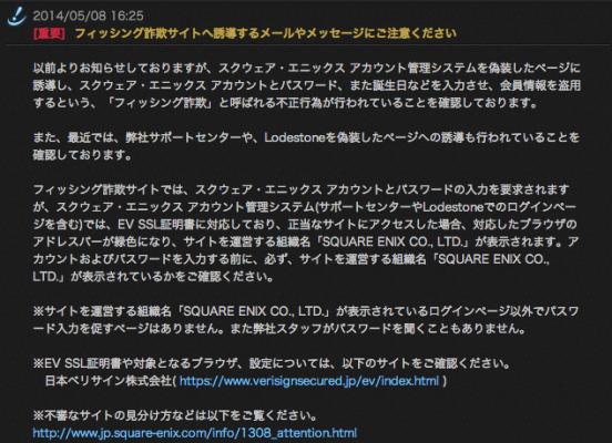 スクリーンショット 2014-05-08 18.53.33