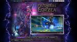 新生FFXIV パッチ2.3「エオルゼアの守護者」特設サイト&トレーラー公開