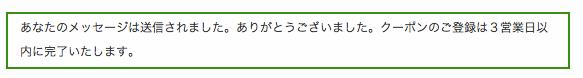 スクリーンショット 2014-06-27 16.09.08