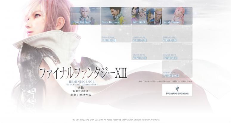 スクリーンショット 2014-06-26 13.50.14
