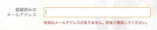 スクリーンショット 2014-06-09 15.08.41
