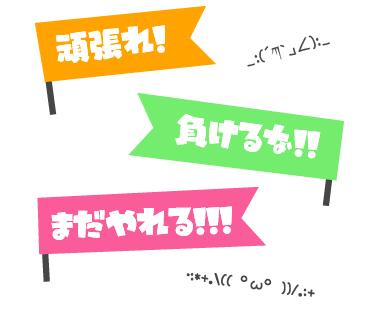スクリーンショット 2014-06-15 15.47.35