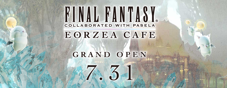 新生FFXIV『エオルゼアカフェ』7月31日、秋葉原にオープン