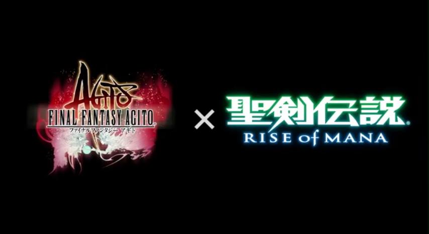 聖剣RoMにアギトのあのキャラが!『ファイナルファンタジーアギト』×『聖剣伝説 RISE of MANA』コラボレーションPV