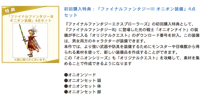 スクリーンショット 2014-08-26 15.03.46