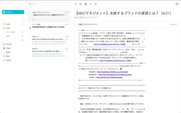 スクリーンショット 2014-08-21 14.49.39