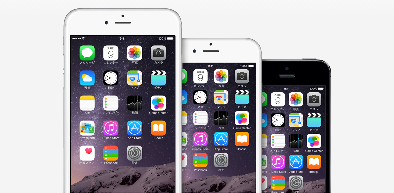 Apple Online StoreでiPhone 6 Plus 64GBを予約しました